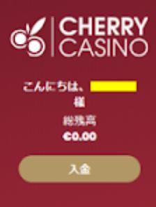 Cherry Casino deposit